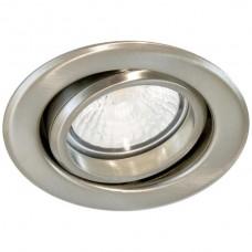 TKL Einbau-Spot R-3839 D= 85mm, nickel gebürstet