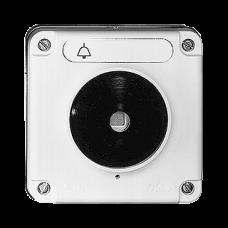Nass Sonnerie-Drucktaster A-R/1L Einsatz Feller NAP/NUP weiss ohne LED