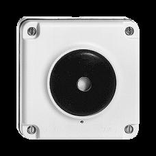 Deckel für Druckschalter und Drucktaster Feller NAP Nass