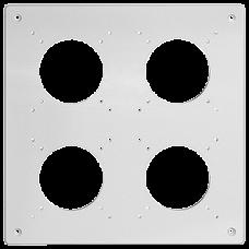 UP-Kopfzeile FH NUP 2x2 inkl. Kombinationsplatte